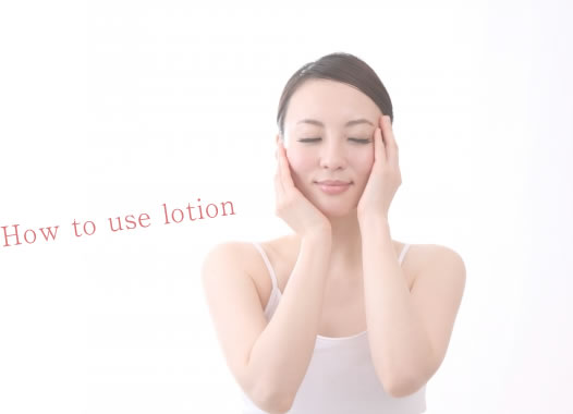 How to use lotion